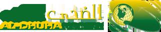 Al-Dhuha Modern